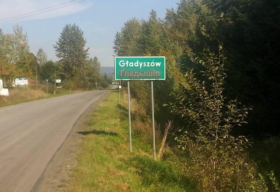 gladysziw_od_smerekiwcia