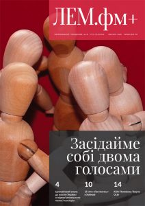 magazyn-31-2016-persza