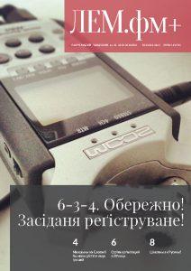 magazyn-32-2016-persza2