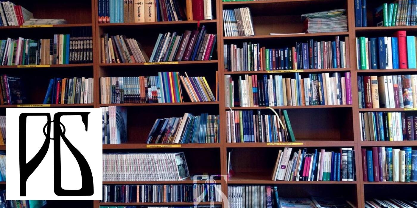Бібліотека Руской Бурсы