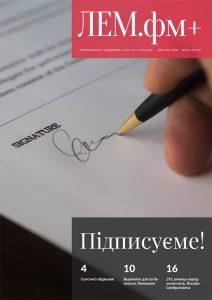 magazyn-34-2016-persza