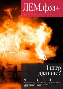 magazyn-36-2016-persza