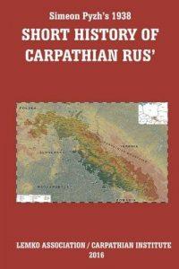 symeon_pyzh_korotka-istoryja-karpatskoj-rusy