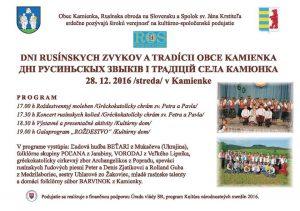 dny_rusynksych_zwykiw