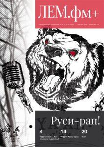 magazyn-37-2016-persza