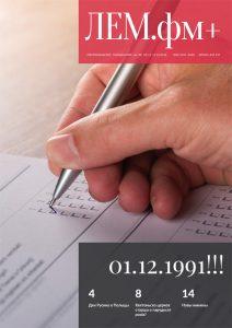 magazyn-38-2016-persza