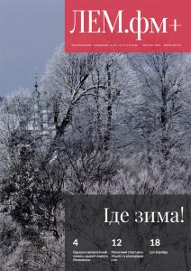 magazyn-39-2016-persza