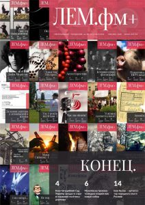 magazyn-40-2016-persza-1