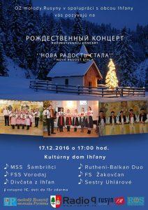 rozdestvennyj_koncert