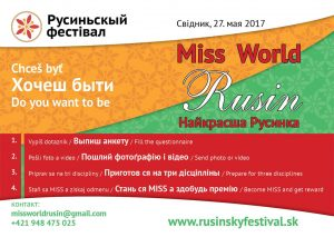 miss-rusyn-2017