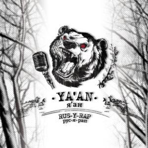 yaan-cd-przod