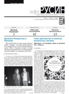 Info rusyn 1-2_2015.indd