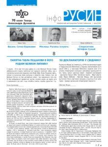 Info rusyn 10_2016.indd
