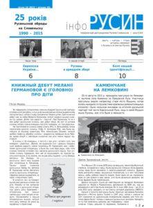 Info rusyn 14_2015.indd