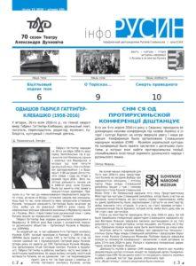 Info rusyn 15_2016.indd