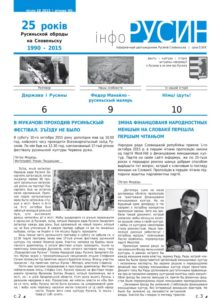 Info rusyn 18_2015.indd