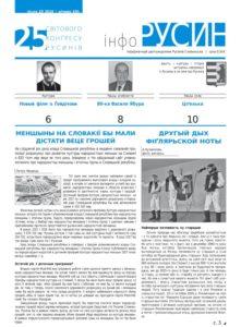 Info rusyn 20_2016.indd