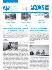Info rusyn 21_2016.indd
