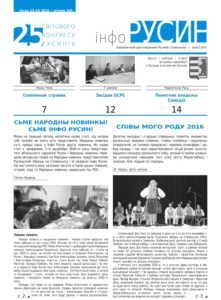 Info rusyn 23--24_2016.indd