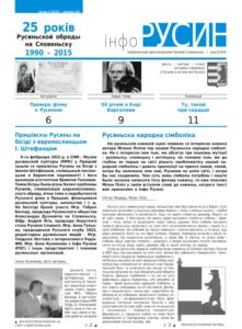 Info rusyn 3-4_2015.indd