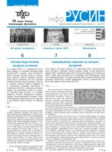 Info rusyn 5_2016.indd