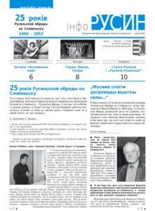 Info rusyn 6_2015.indd