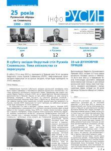 Info rusyn 9_10_2015.indd