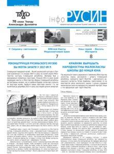 Info rusyn 9_2016.indd