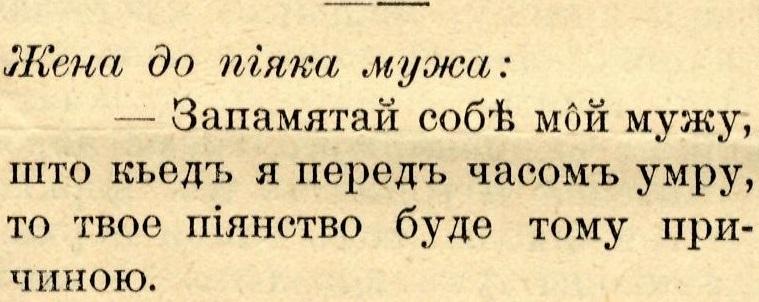 Лемко, ч.21