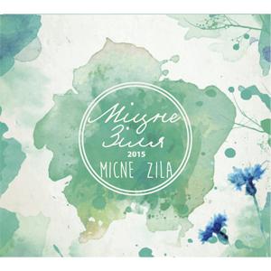 «Міцне Зіля 2015» / «Micne Zila 2015»