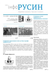 Info rusyn 01_2017.indd