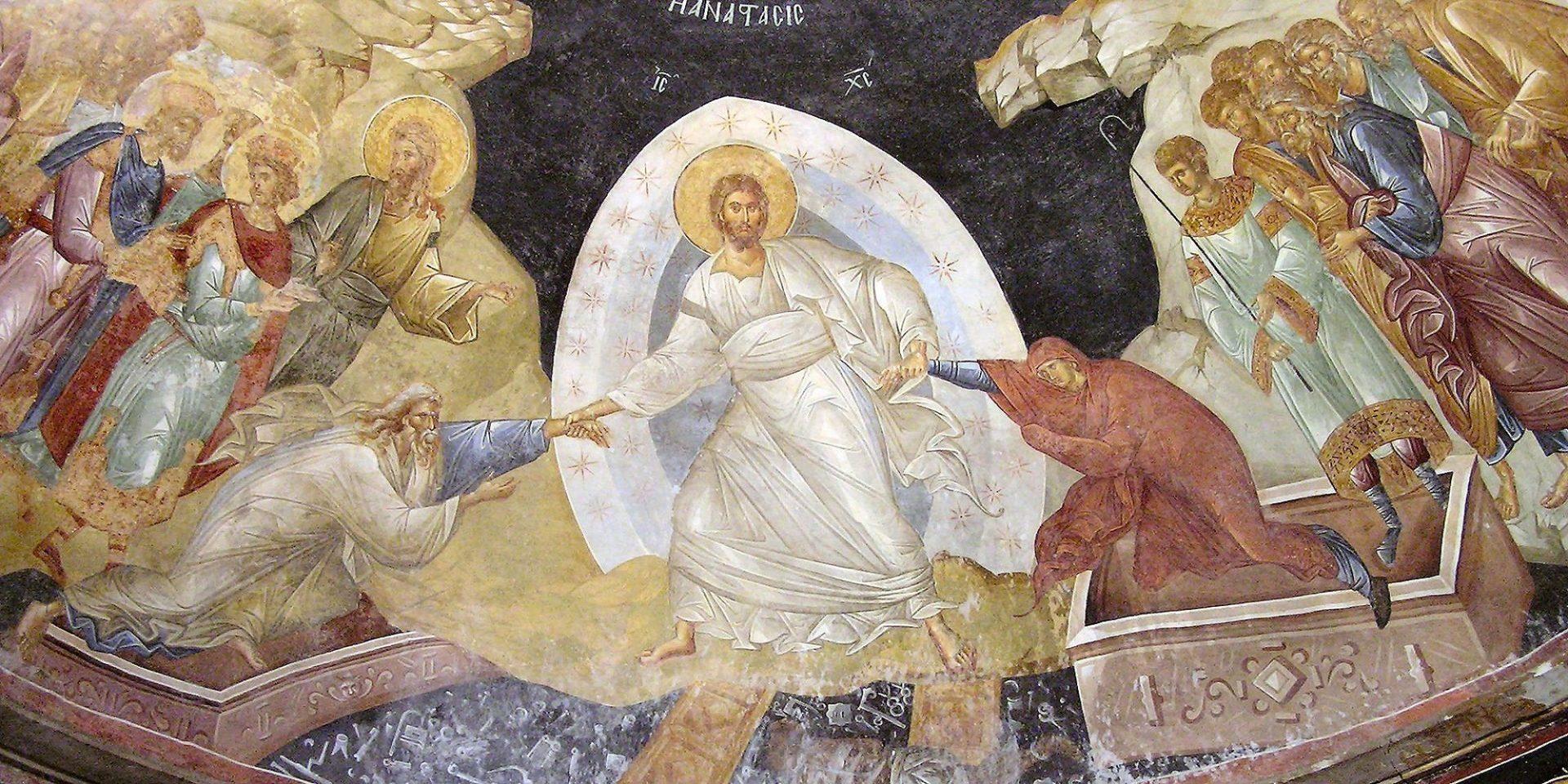Константиноград, церков Хора, Анастазіс