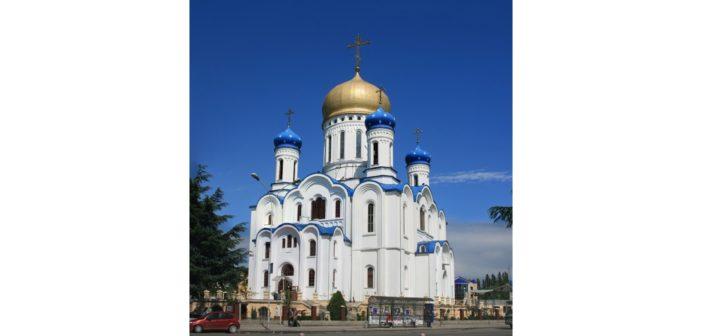 Собор Христа Спасителя в Ужгороді