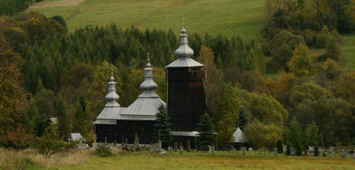 Нове (старе) село в ґміні Устя Рускє?