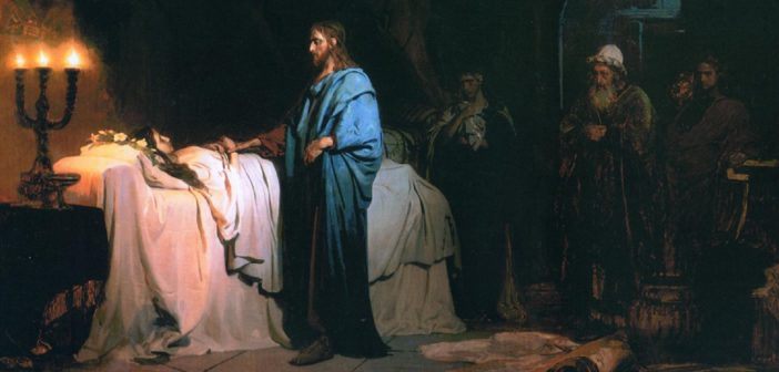 «Слово» – 24-тя неділя по Сошетствії Святого Духа – неділя, 9.00 год.