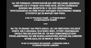 ПроРусин / Руска Народна Республика Лемків в народній памяти – середа, 20.00 год.