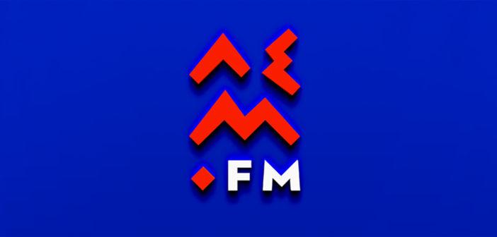 Przyszło nowe – premiera logo LEM.fm