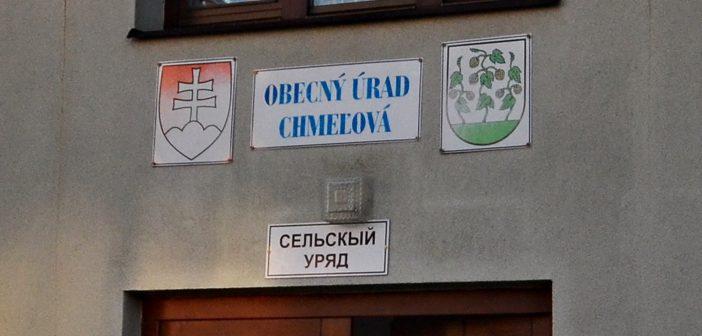 В неділю дорічне Свято хліба в Хмельовій