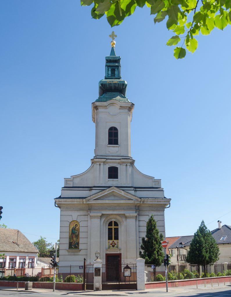 Конкатедралный собор свв. апостолів Петра і Павла в Новім Саді.