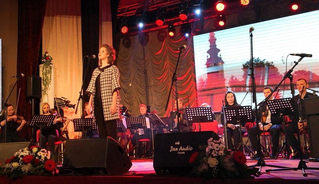 Катарина Кочіш