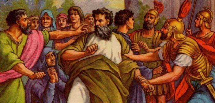 Апостол – 22. Неділя по Сошестві Святого Духа – неділя 09.20 год.