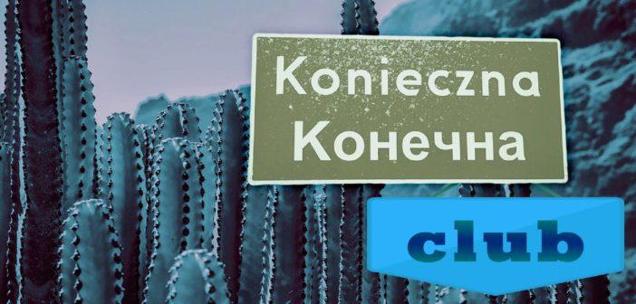 «Beograd» в Конечна Club – пятниця, од год. 21.00 до пілночы