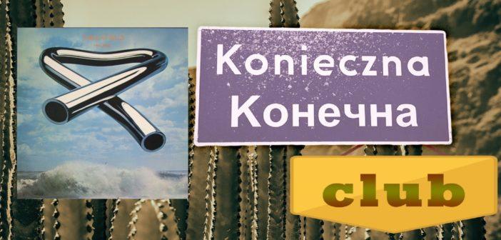 Конечна Club, просит Аня Шмайда – субота, од год. 21.00 до пілночы