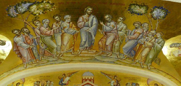 Апостол – Неділя разслабленого. Чытаня з Діл святых апостолів – неділя 11.00 год.