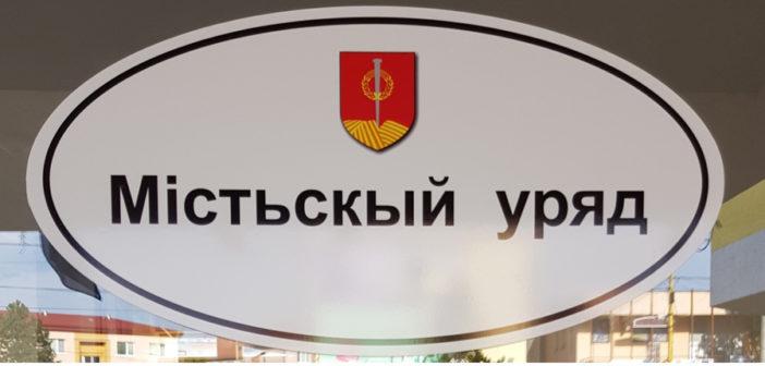 Зачінать навчаня русиньского і мадярьского языка про урядників
