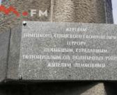 Славный памятник з Устя інчый, але фурт наш
