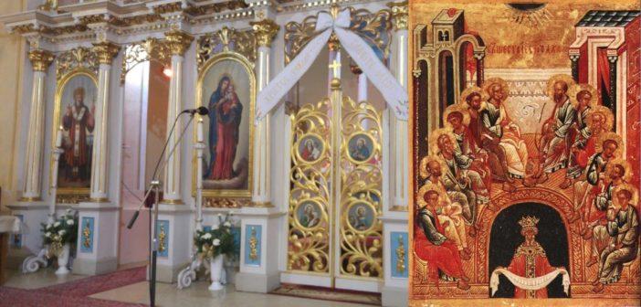 Літургія з церкви св. верховных апостолів Петра і Павла в Камюнці – неділя, 13.00 год.