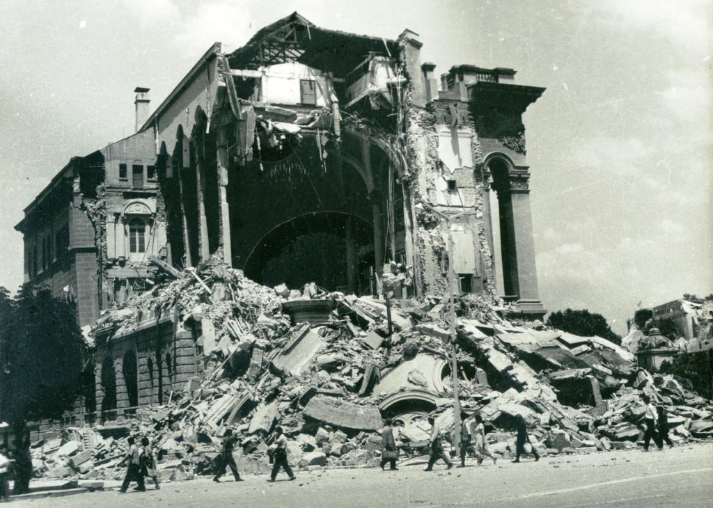 Скопьє по землетрясіню, 1963 р.