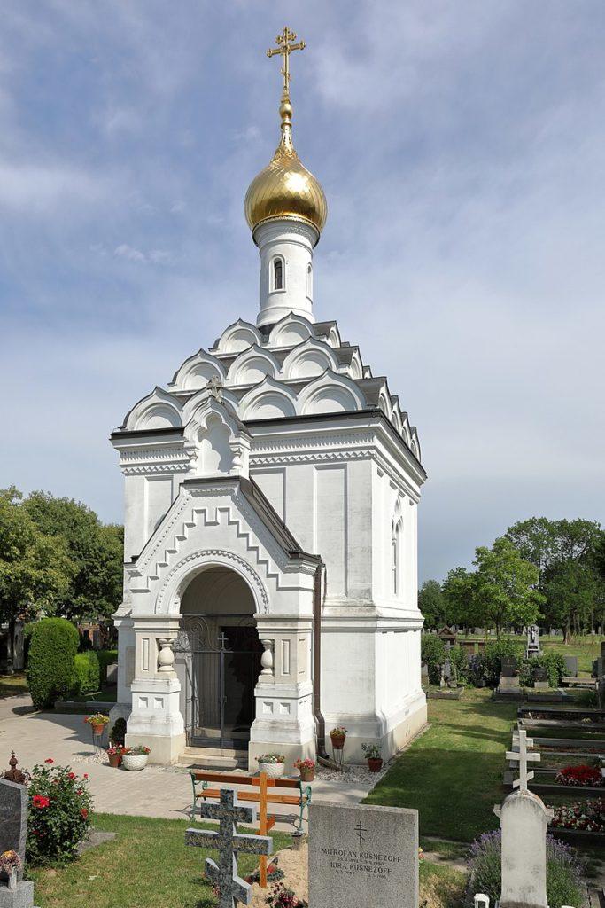 Церков св. Лазаря в Відни