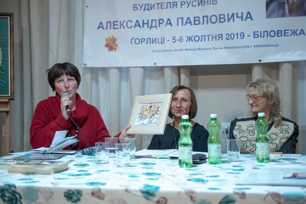 Наталька Криничанка